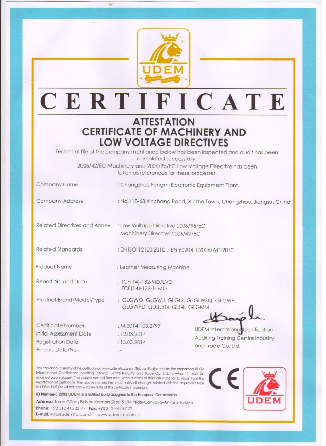 CE Certificate of Leather Measuring Machines