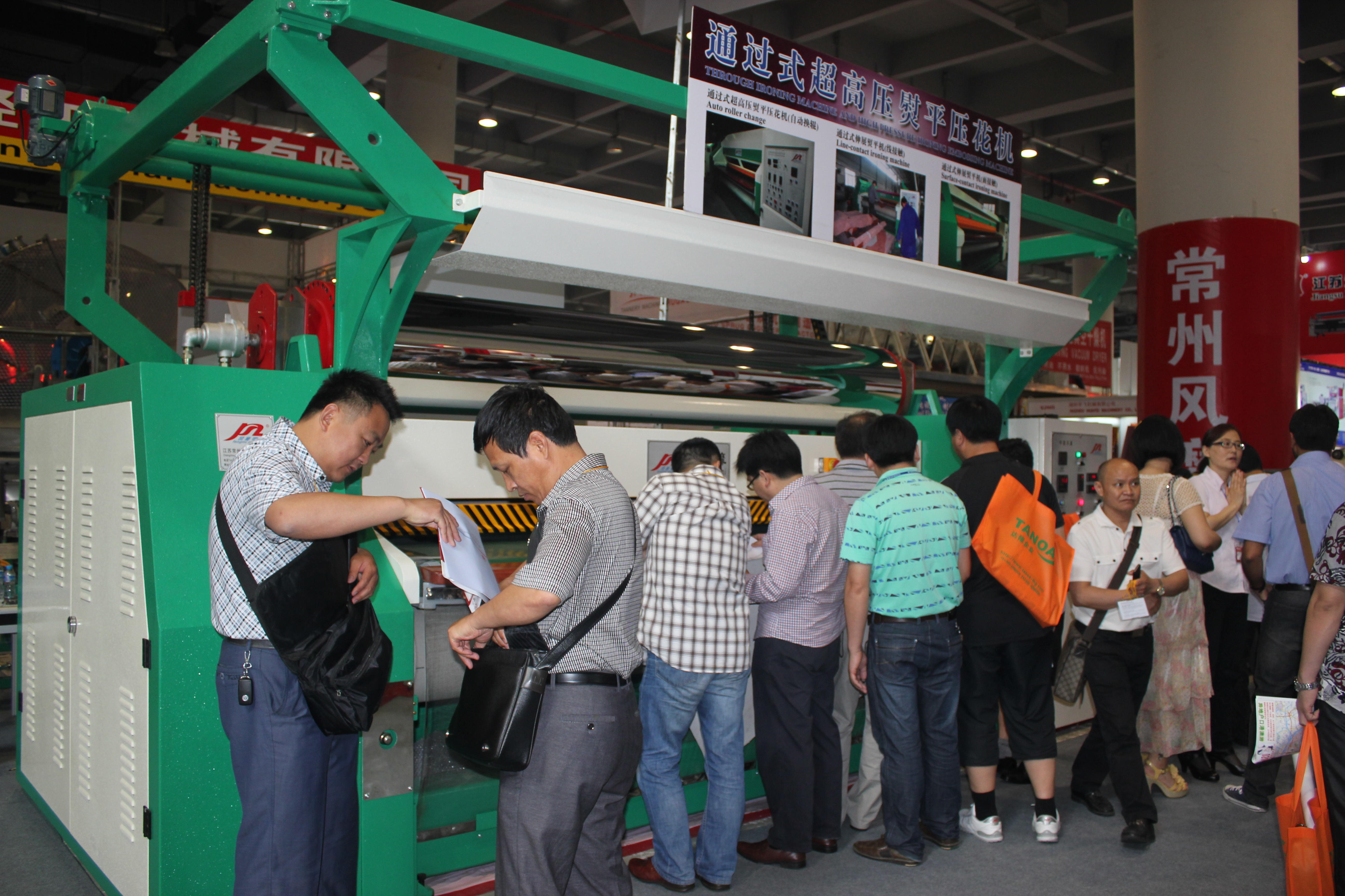 Leather Machinery Exhibition