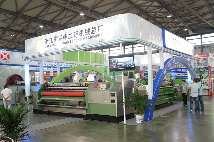 Huzhou Er Qing Industry Machinery CO.,LTD