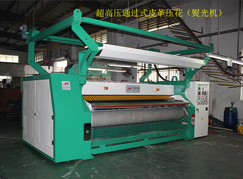 FMZYQ--Lifting Type Super-High Pressure Ironing And Embossing Machine