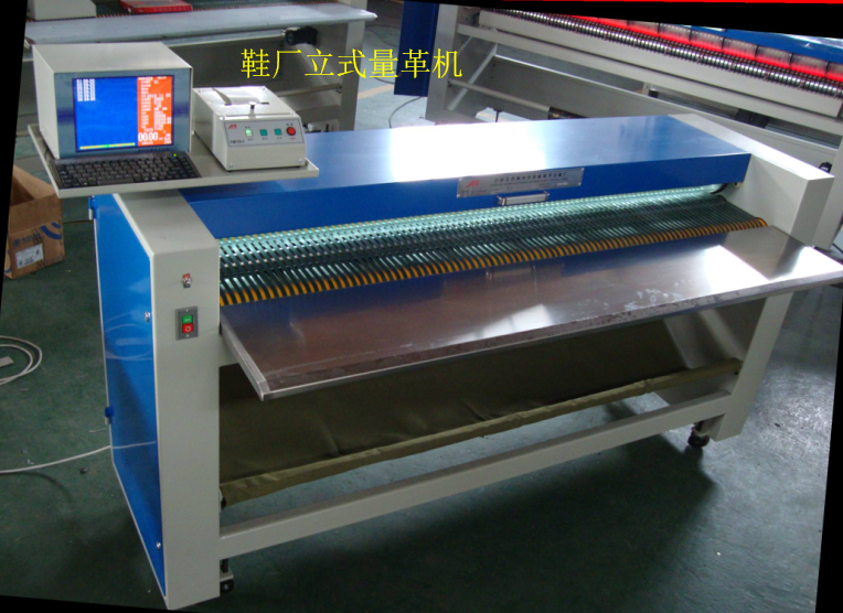 GLGL-Vertical-Tpye Shoe Factory Leather Measuring Machine