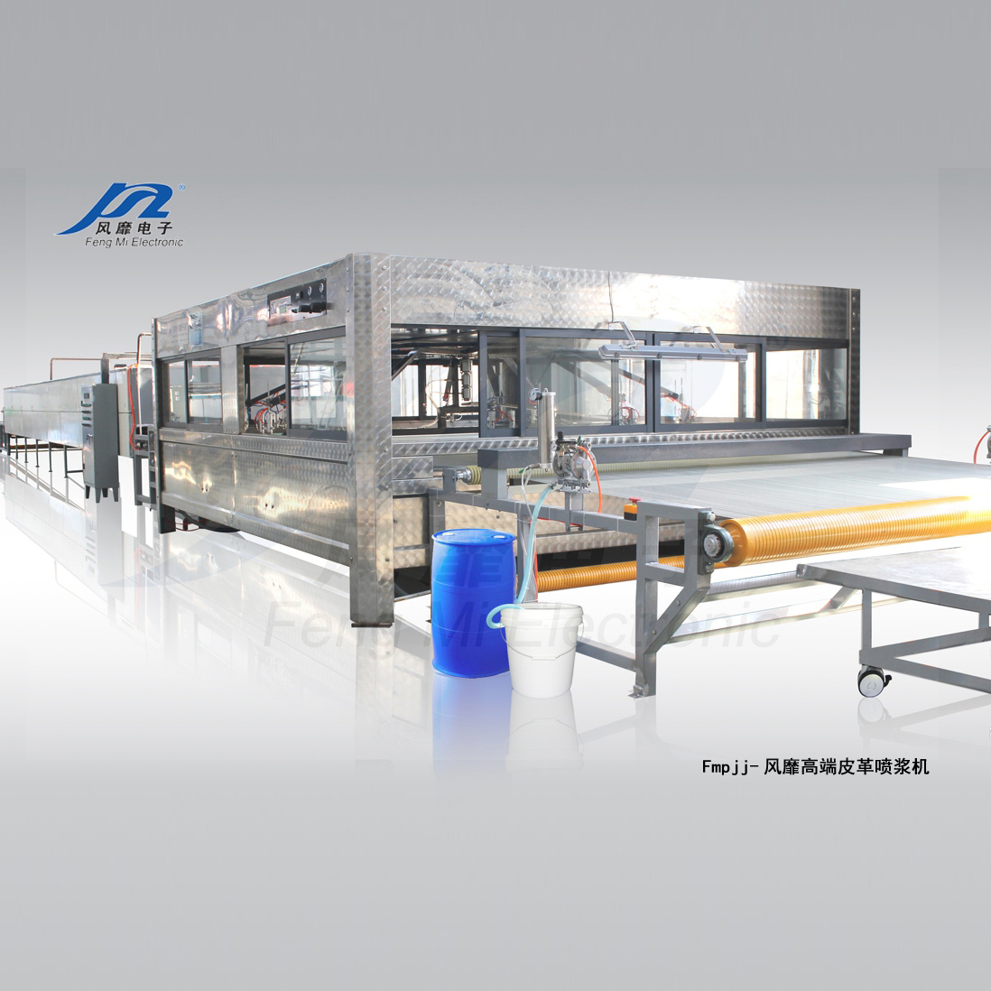 leather spraying machine